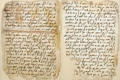 Quran Manuscript Museum Planned in Egypt