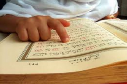 Quran Education Bill to Be Passed in Pakistan Soon