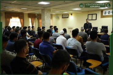 Educational Courses for Quranic Media Activists Begin in Iraq