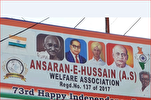 Hindu Devotee of Ahl-ul-Bayt Opens 'Ansaran-e Hussein (AS)' Association in India