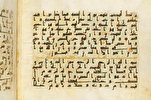 Timurid-Era Quran Copy to Be Auctioned in London